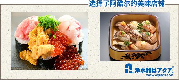寿司1cn