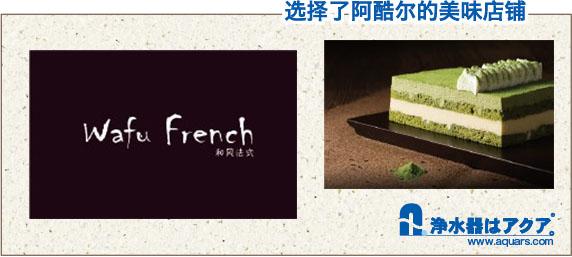 花蒲甜品日月光广场店