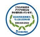 omi_top3