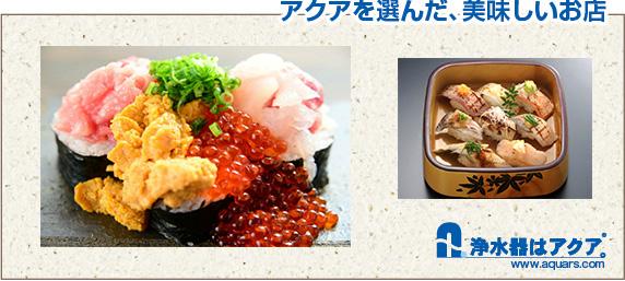 寿司1jp