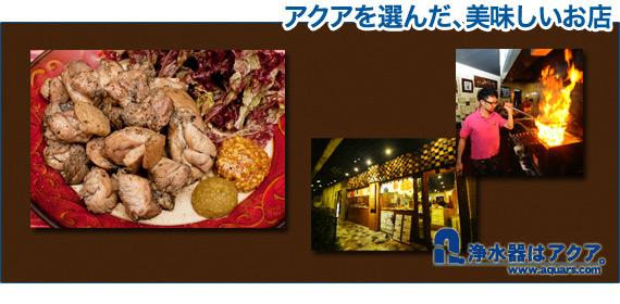 アクアを選んだ上海美味しい(素敵な)お店!