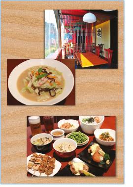 アクアを選んだ上海美味しい(素敵な)お店